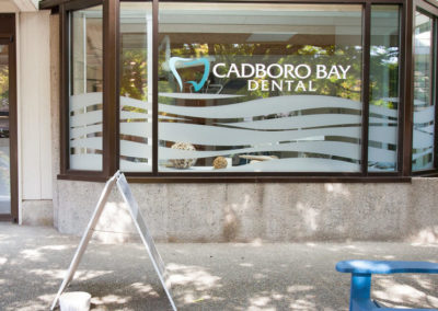 Cadboro Bay Dental Exterior